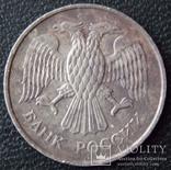 20 рублей 1993 ММД немагнитная фото 2