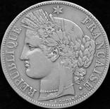 """5 франків 1849 року, """"Церера"""", ІІ Французька республіка, срібло"""