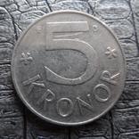 5 крон 1990  Норвегия    (Ь.9.3)~, фото №3