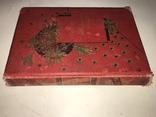 1891 Записки Охотника в одной книге Красивый Переплёт, фото №2