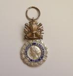 Французская военная медаль 1970 г. в серебре. photo 1