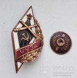 ЧУЗА - Челябинское училище зенитной артиллерии photo 2