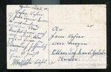 Германия. 1 Мировая война. 1919 г, фото №3