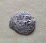Даг тчеканки Азака, 15-й век photo 2
