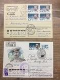 """Два конверта Филателистическая выставка """"Полярфила-77, фото №2"""