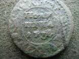 Полушка 1734 года. ЦФН №27, фото №4
