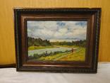 Картина Стежкою біля річки В.Гнипа