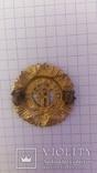 "Значок масонской ложе ""F F"" 1940 г. бронза в позолоте, фото №3"