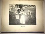 1898 Альбом Фототипий Тургенева Шикарный 30/24 photo 5