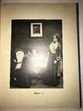 1898 Альбом Фототипий Тургенева Шикарный 30/24 photo 6