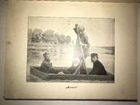 1898 Альбом Фототипий Тургенева Шикарный 30/24 photo 8