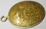 Иконка-жетон на освещение Храма Христа Спасителя в Москве.1883 г., фото №5