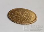 5 рублей 1877 года photo 3