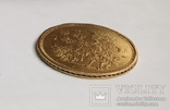 5 рублей 1877 года photo 4