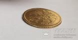 5 рублей 1877 года photo 5
