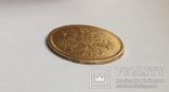 5 рублей 1877 года photo 6