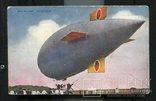 Русско-японская война 1904-05 г дерижабль япония, фото №2