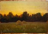 "Стилиануди Александр Николаевич (1868-1948) - ""Вечереет"" photo 2"