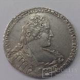Рубль 1733г