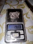 Цепочка серебро 925, фото №5