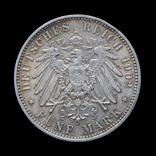 5 Марок 1902 Посмертные, Саксония UNC photo 2