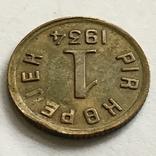 Тува, 1 копейка 1934 года photo 3