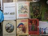 Детские книги СССР стихи рассказы, фото №3