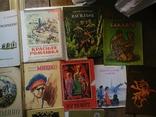 Детские книги СССР стихи рассказы, фото №4