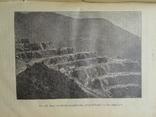 Добыча и обработка полезных ископаемых. С 158 рисунками. Полный перевод. 1902, фото №8