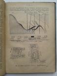 Добыча и обработка полезных ископаемых. С 158 рисунками. Полный перевод. 1902, фото №9