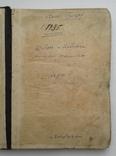 Добыча и обработка полезных ископаемых. С 158 рисунками. Полный перевод. 1902, фото №11