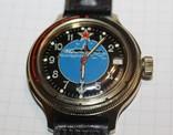 Командирские часы Подводная лодка photo 1