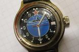 Командирские часы Подводная лодка photo 2
