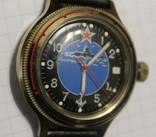 Командирские часы Подводная лодка photo 3