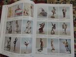 Книга Советский коллекционный фарфор Оригинал photo 3