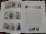 Книга Советский коллекционный фарфор Оригинал photo 5