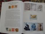 Книга Советский коллекционный фарфор Оригинал photo 9