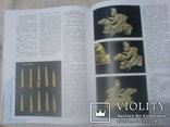 Скифские древности крима-Альбом одной коллекции, фото №7