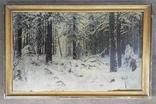 Картина ''Зима''. Художник И.Шишкин 1964 года photo 2
