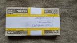 """20 гривен 1992 года. """" Корешок """" 100 шт. photo 5"""