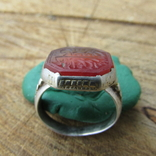 Османский Серебряный перстень печатка с надписью photo 4