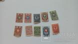 Почтовые марки Царской России + марки Франции 1970-х, фото №3