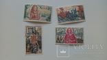 Почтовые марки Царской России + марки Франции 1970-х, фото №7