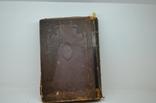 ПРОЛОГЬ. 19 век .,размері :35смХ 25см, Книга первна