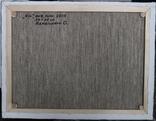 """""""Ніч"""", льон, олія, 50х65 см photo 6"""