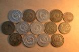 Монеты. Билон. 14 штук. photo 3