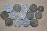 Монеты. Билон. 14 штук. photo 4