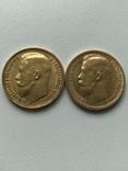 15 рублей 1897 года 2 штуки photo 1