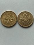 15 рублей 1897 года 2 штуки photo 4