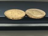15 рублей 1897 года 2 штуки photo 5